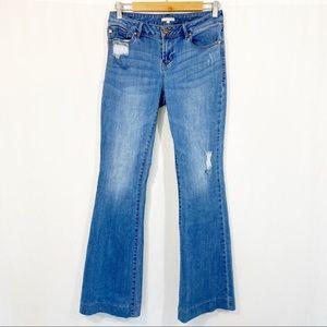 5/$25 Dear John Distressed Sloan Flare Leg Jeans